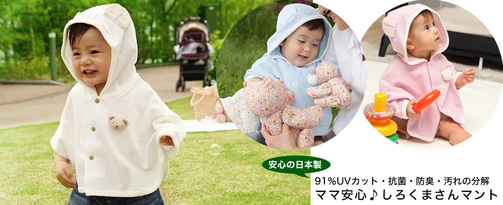 9360956d6e760 賢いママは選んでる!サイズ調節出来る帽子 白金台のベビー服専門店 ...