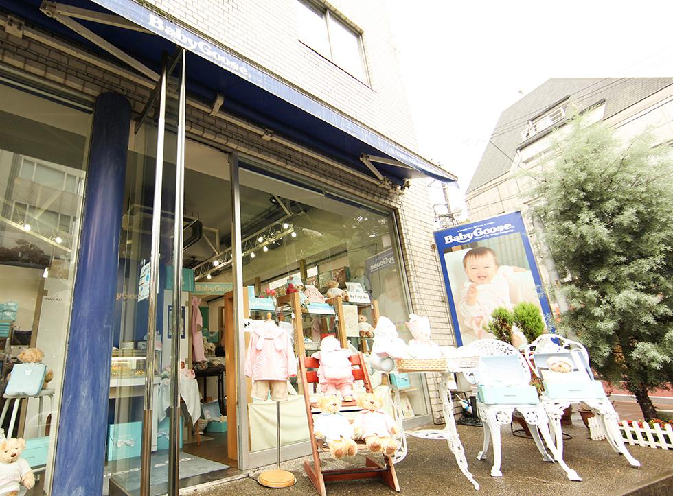 ea71fcf7087ed 東京・白金台に店舗があるBabyGooseは、お名前入りのベビー服をメインに作っているお店。そんなブランドが、実際にお使いのママの声を聞いて 、何度も改良を加えて ...