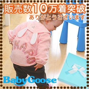 予算1万円で喜ばれるプレゼント!おすすめの出産祝い10選 ...