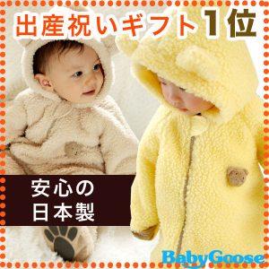 兄弟姉妹への出産祝いの相場は?おすすめプレゼント10選 | 喜ば ...